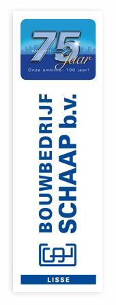 banierSchaap