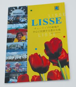 folder_Lisse