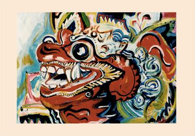 Paint.Indonesie1